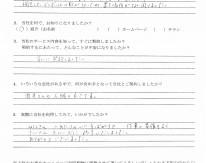 IMG_20170807_0001