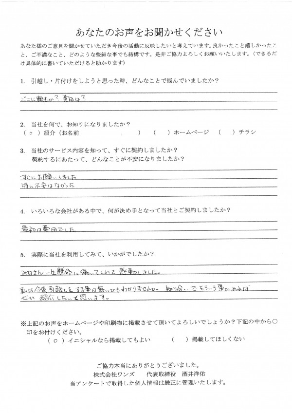 IMG_20171007_0001