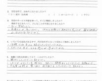 IMG_20171007_0003