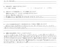 IMG_20170311_0001
