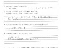 IMG_20170707_0002