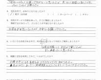 IMG_20171007_0002